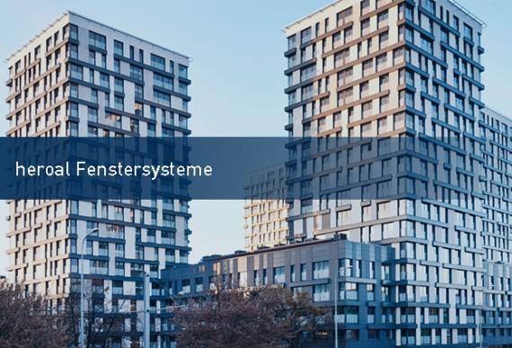 heroal-Fenster-Aluminium-Praesentation-Bau-Online-2021